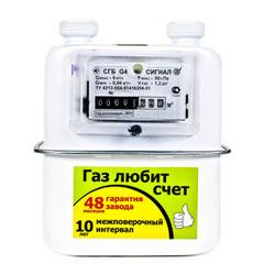 """Счетчик газа СГБ G 4 """"Сигнал"""" с вертикальным подключением"""